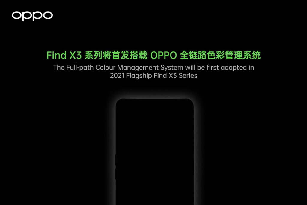 The OPPO Find X3 series launches in 2021 with end-to-end 10-bit color support